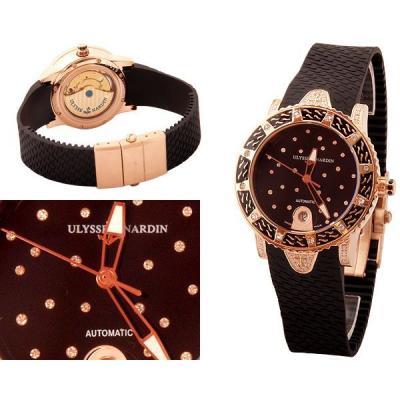 Часы  Ulysse Nardin Marine Collection №MX0334