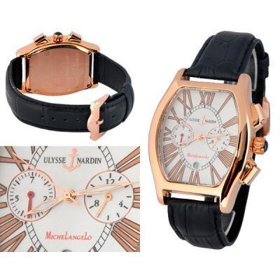Часы  Ulysse NardinMichelangelo №N0248