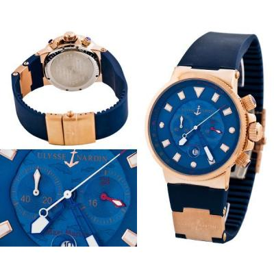 Часы  Ulysse Nardin Marine Collection №MX1285