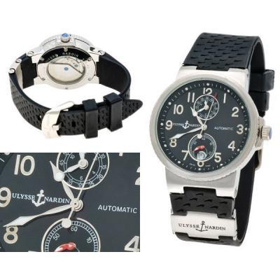 Часы  Ulysse Nardin Marine №MX1103