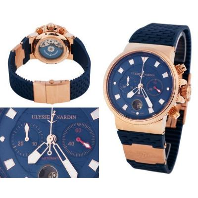 Часы  Ulysse Nardin Marine Collection №MX2178