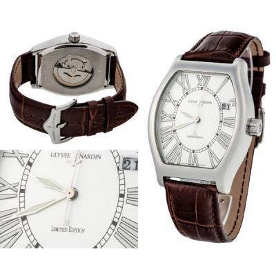 Часы  Ulysse Nardin №N1731