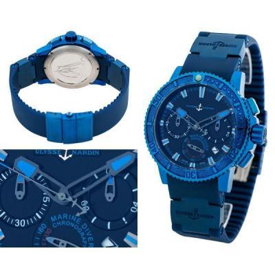 Годинник Ulysse Nardin Marine Collection №N2262