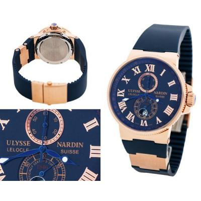 Часы  Ulysse Nardin Marine Collection №MX2505