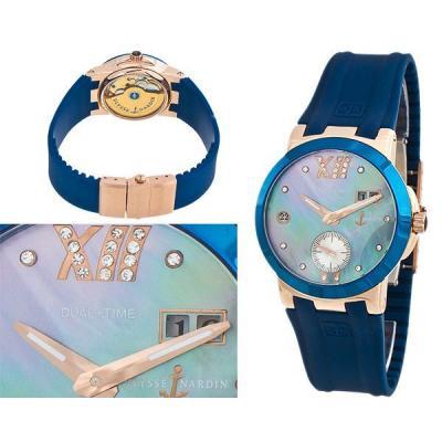 Часы  Ulysse Nardin Dual Time Ladies №MX1709