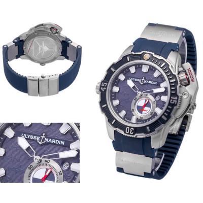 Часы Ulysse Nardin Модель N2715