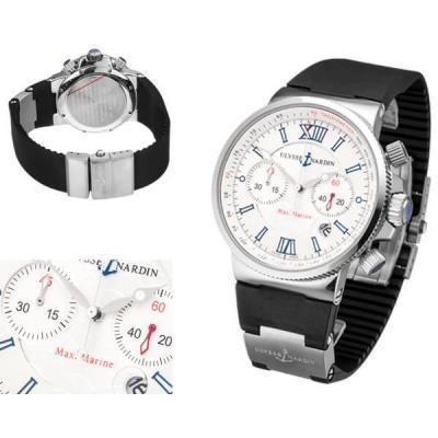 Часы Ulysse Nardin Модель MX3611
