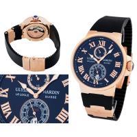 Часы  Ulysse Nardin Marine Collection №MX0007