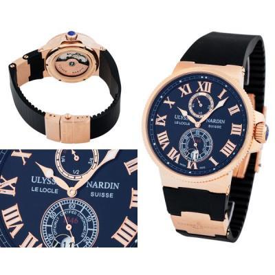 Годинник Ulysse Nardin Marine Collection №MX0007