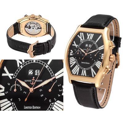 Часы  Ulysse Nardin Complications (Specialities) №MX2985