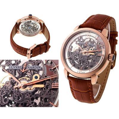 Годинник Ulysse NardinClassic №MX3237