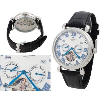 Часы  Vacheron Constantin Malte №MX1592