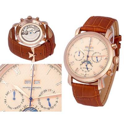 Часы  Vacheron Constantin Модель №MX3281