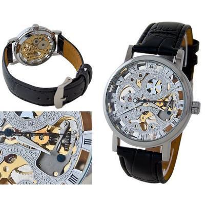 Часы  Vacheron Constantin Patrimony Skeleton №H0932