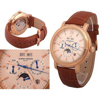Часы  Vacheron Constantin Malte Grand Complications №M2662