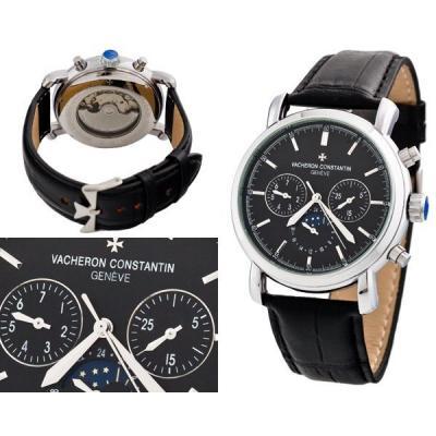 Часы  Vacheron Constantin №MX1297