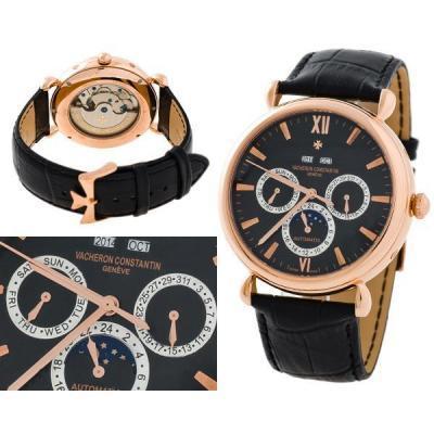 Часы  Vacheron Constantin Malte №MX0983