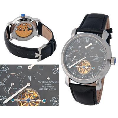 Часы  Vacheron ConstantinDual time chronometer №N0441