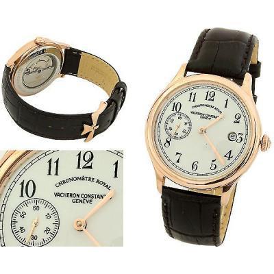 Часы  Vacheron ConstantinHistoriqeus Chronometre Royal №P1920