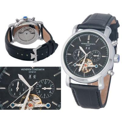 Часы  Vacheron ConstantinPerpetual Calendar №M4368