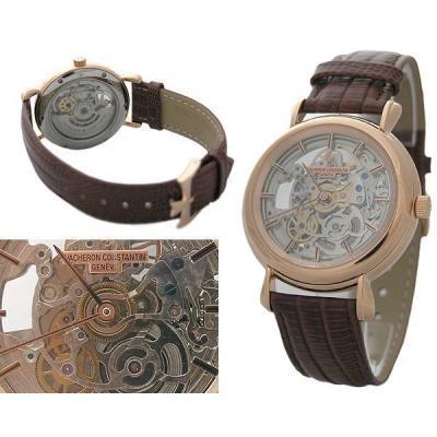 Часы  Vacheron ConstantinSkeleton №N0297