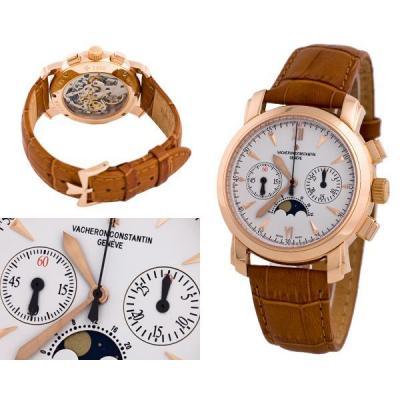 Часы  Vacheron Constantin №MX1166