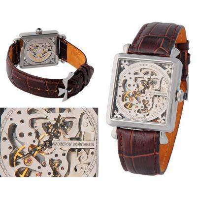 Часы  Vacheron Constantin Malte Skeleton №MX0537