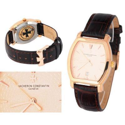 Часы  Vacheron ConstantinRoyal Eagle №M1752