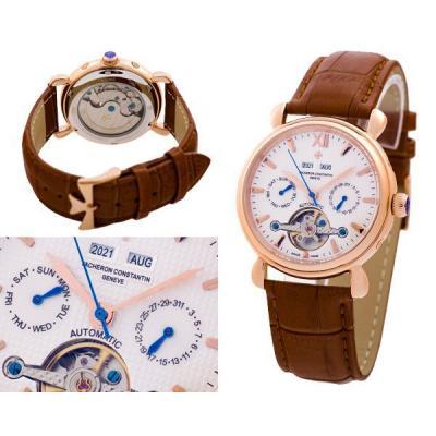Часы  Vacheron Constantin №MX1845