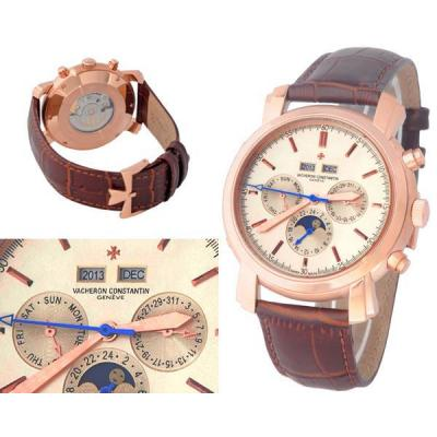Часы  Vacheron Constantin Malte Grand Complications №MX0626