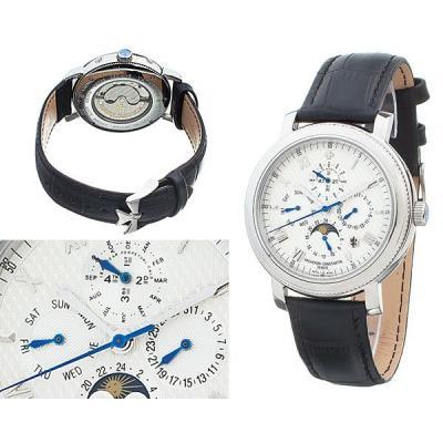 Часы  Vacheron Constantin Malte №M2679