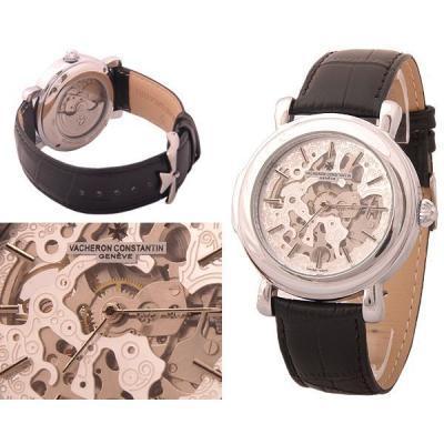 Часы  Vacheron ConstantinSkeleton №MX0338