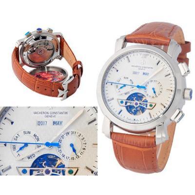 Часы  Vacheron Constantin №MX0624