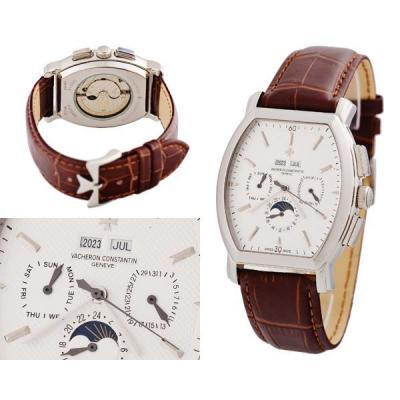 Часы  Vacheron Constantin №MX1446
