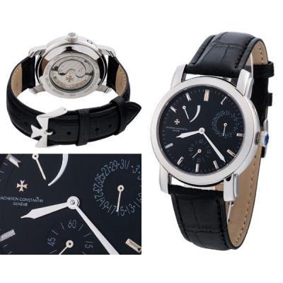Часы  Vacheron Constantin Malte №N2023