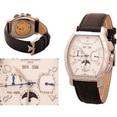 Часы  Vacheron ConstantinRoyal Eagle №M4164
