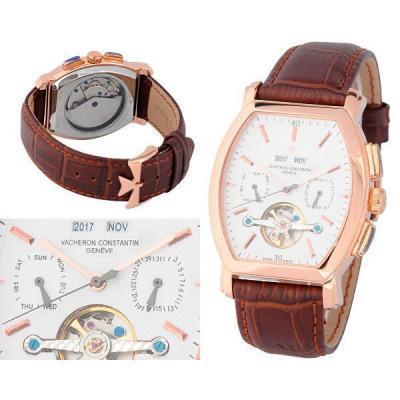 Часы  Vacheron ConstantinRoyal Eagle Day-Date №M4176-1