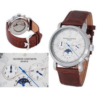 Часы  Vacheron Constantin №N0662