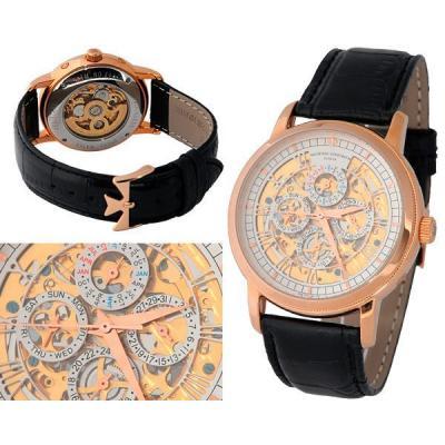 Часы  Vacheron Constantin №M4478-1