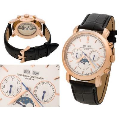 Часы  Vacheron Constantin Malte Grand Complications №MX1778
