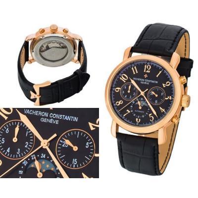 Часы  Vacheron Constantin №MX1599