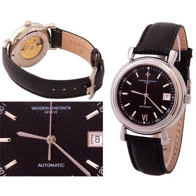 Годинник Vacheron Constantin Grande Classique №MX0838