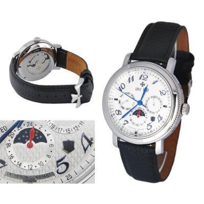Часы  Vacheron Constantin Patrimony №H0924-1