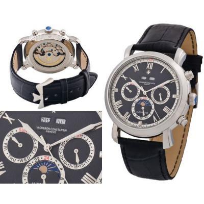 Часы  Vacheron Constantin №MX1439