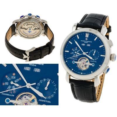 Часы  Vacheron ConstantinTourbillon perpetuel №MX0966