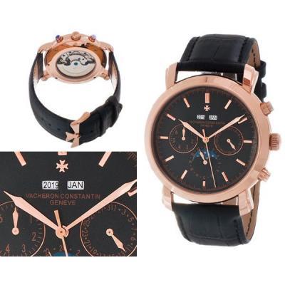 Часы  Vacheron Constantin Malte №MX1616