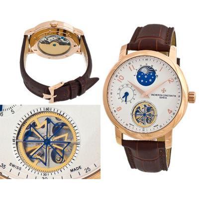 Часы  Vacheron Constantin Patrimony №MX1693