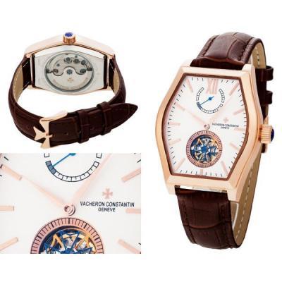 Часы  Vacheron Constantin Malte №MX2270