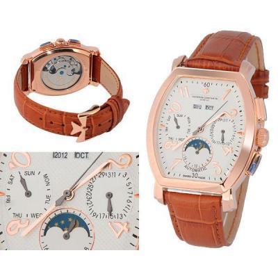 Часы  Vacheron ConstantinRoyal Eagle Day-Date №M4177