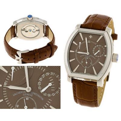 Часы  Vacheron Constantin Malte Power Reserve №M3860